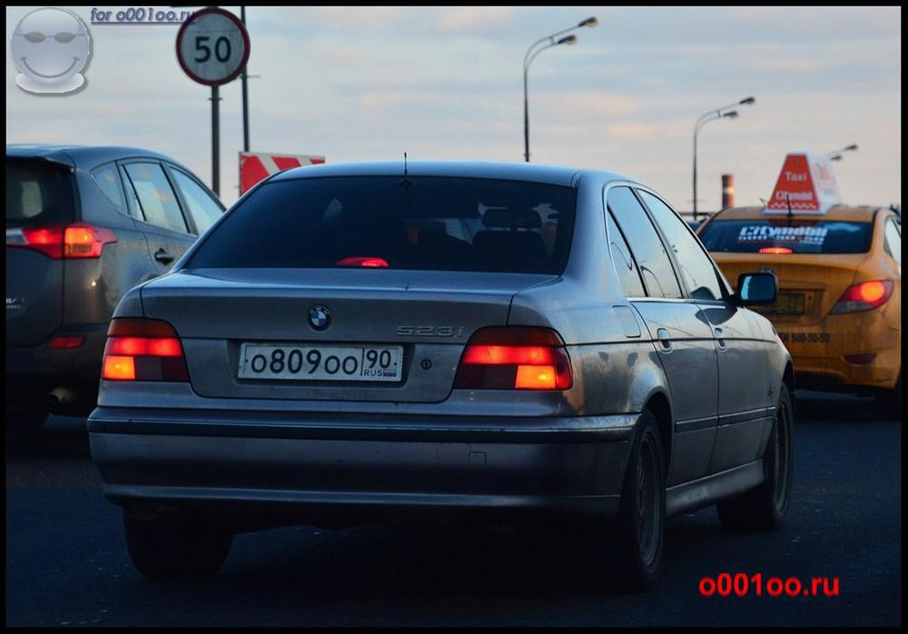 о809оо90