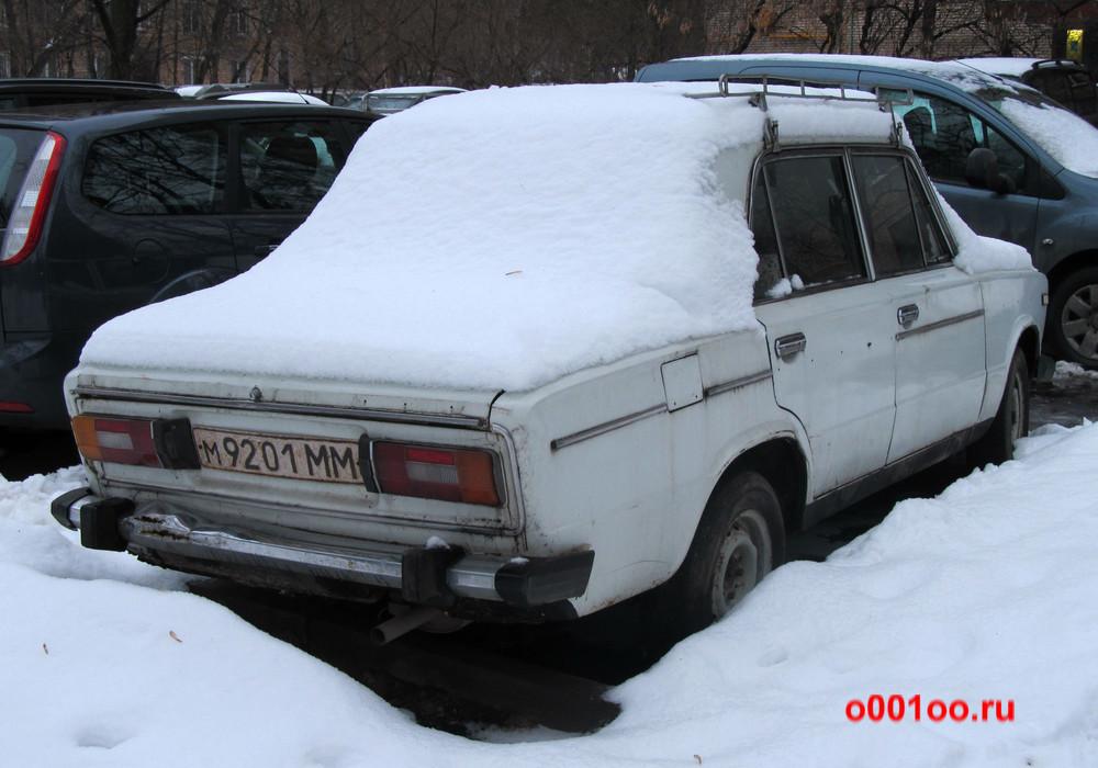 м9201ММ