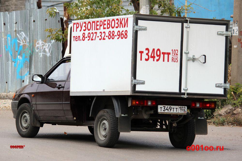 т349тт102