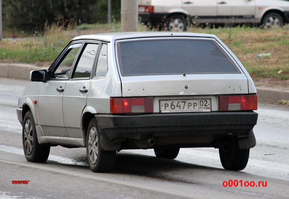 р647рр02