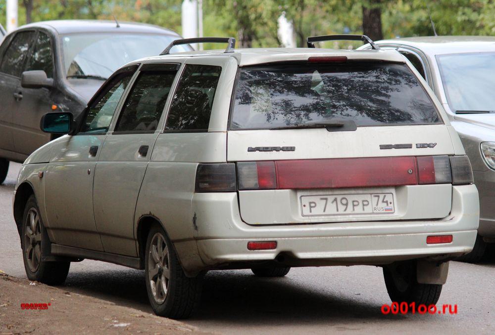 р719рр74