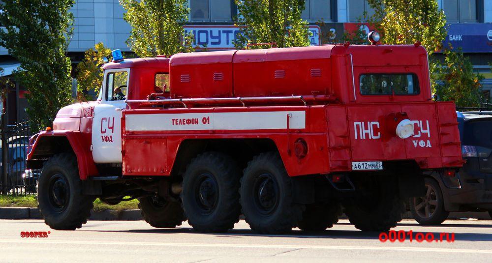а612мм02
