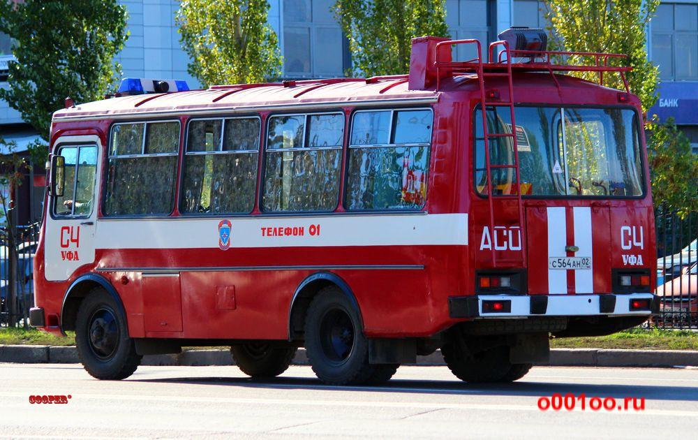 с564ан02