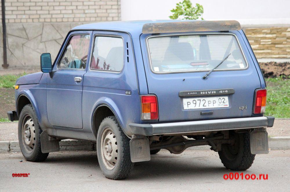 р972рр02