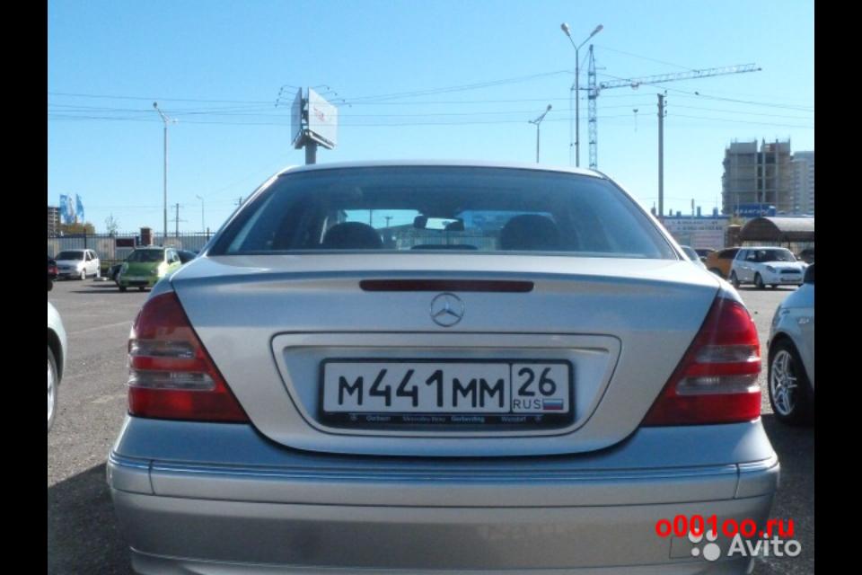 м441мм26