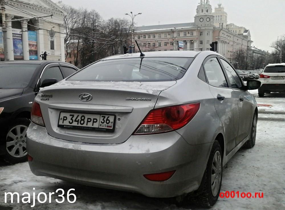 р348рр36