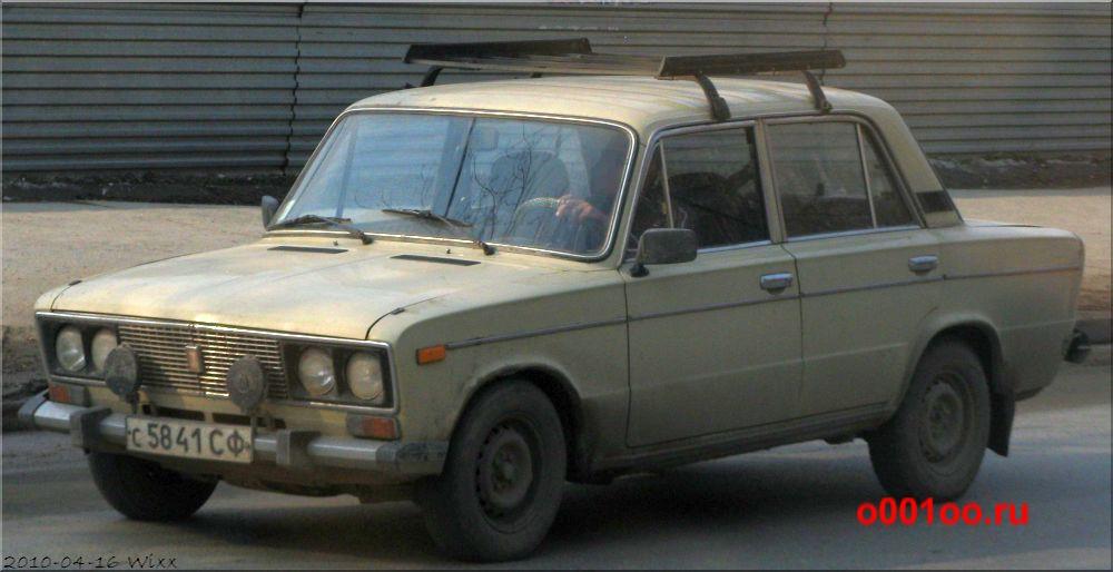 с5841СФ