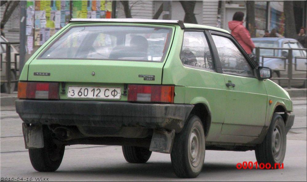 з6012СФ
