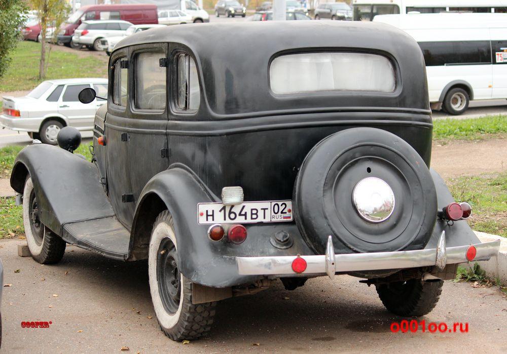 н164вт02