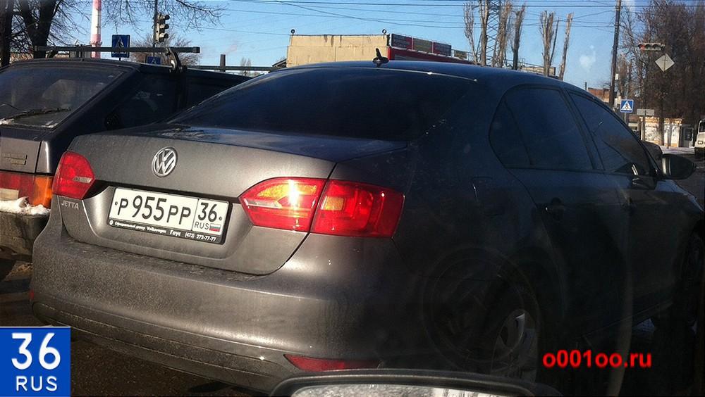 р955рр36