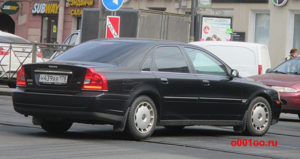 н439вв178
