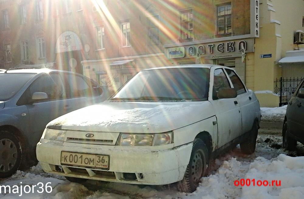 к001ом36
