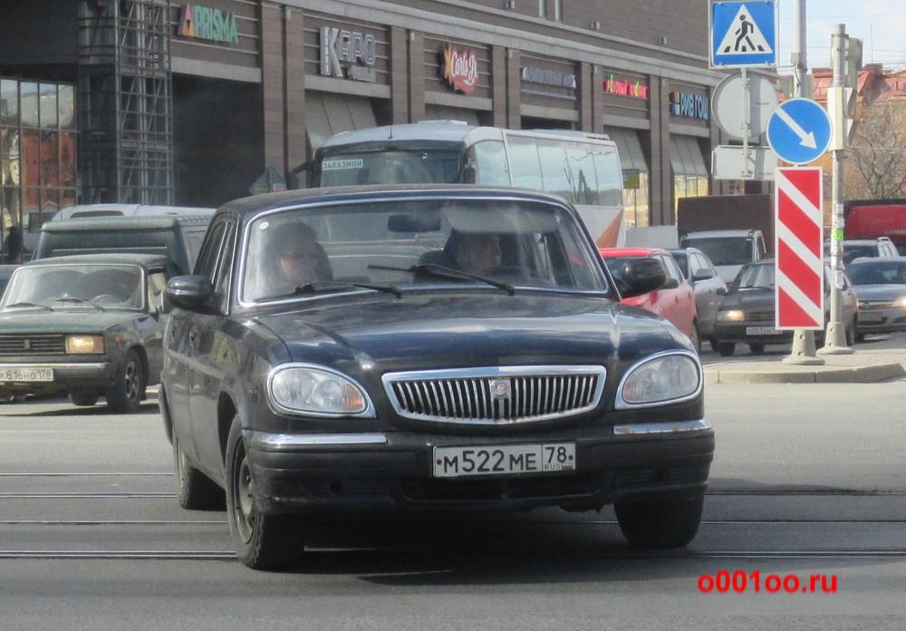 м522ме78