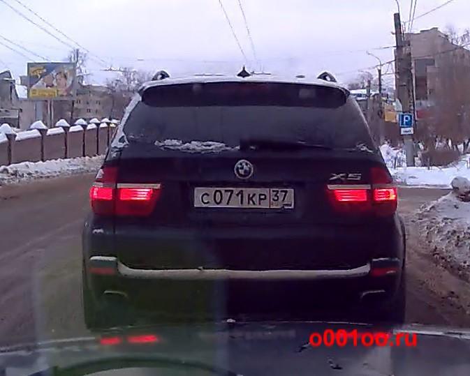 с071кр37