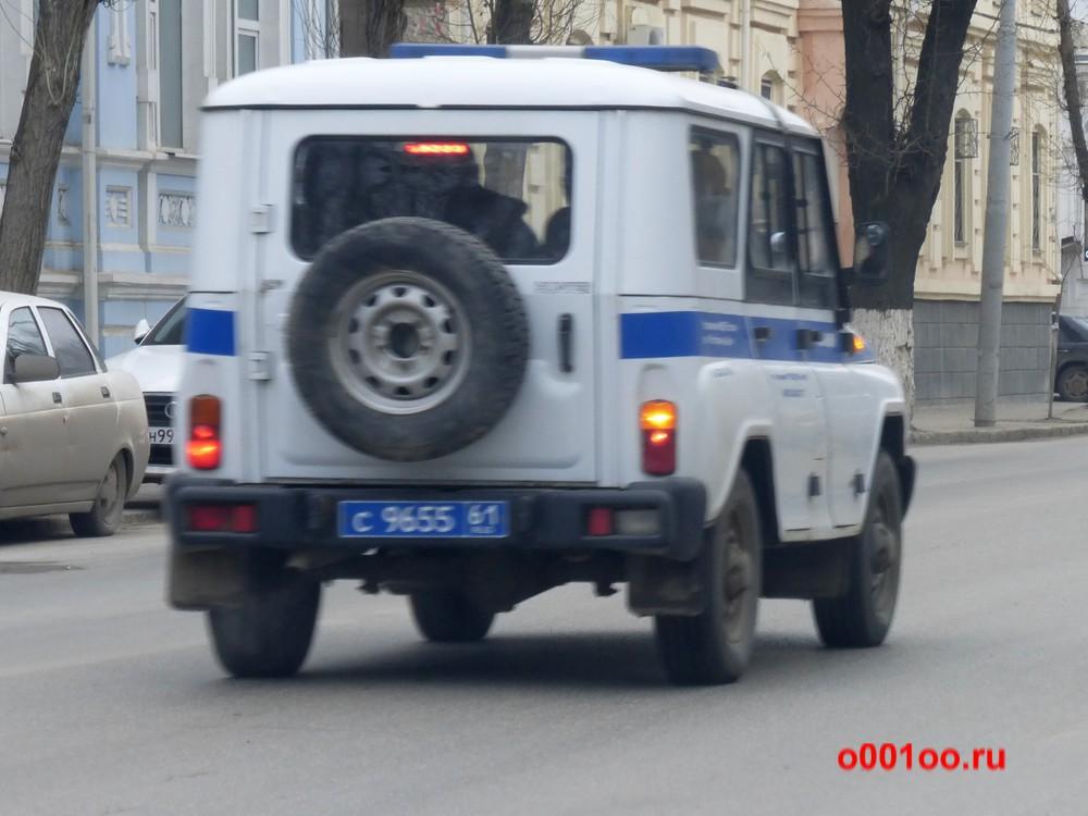 с965561