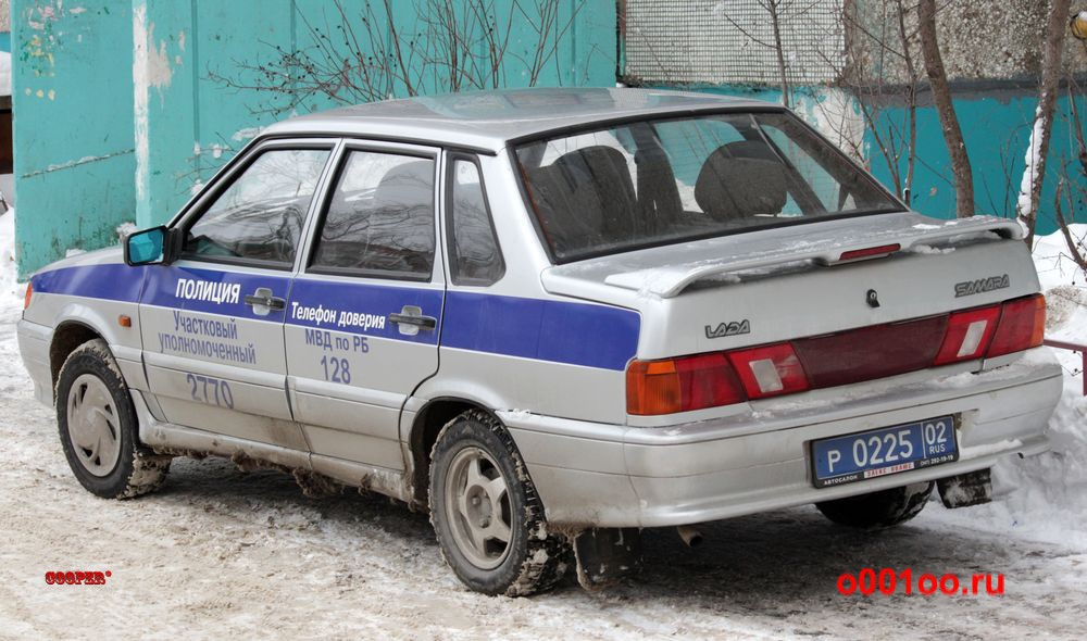 р022502