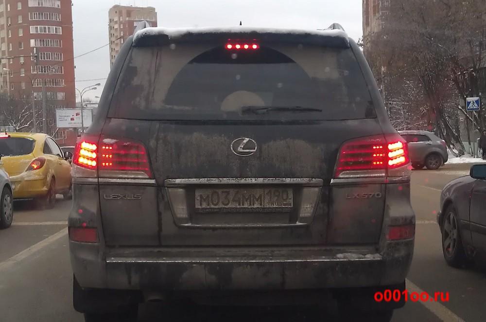 м034мм190