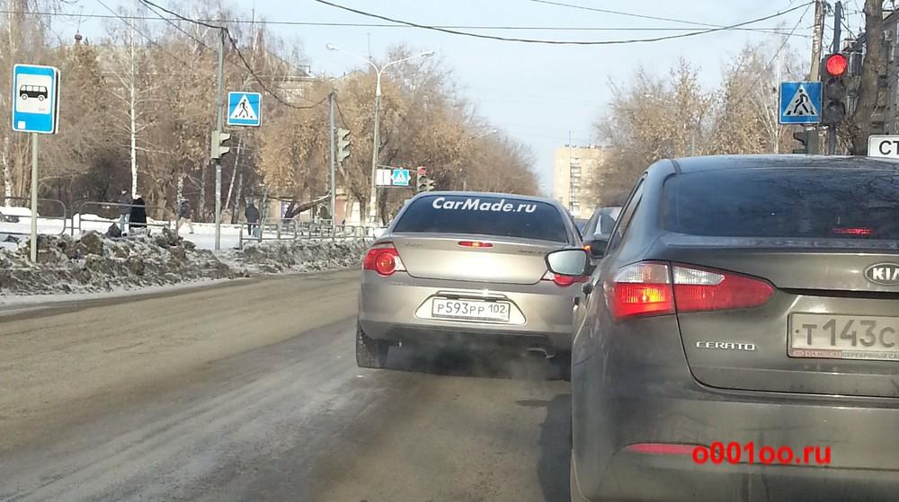 р593рр102