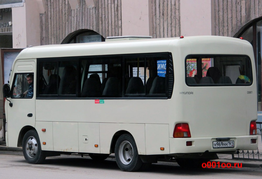 н969нн161