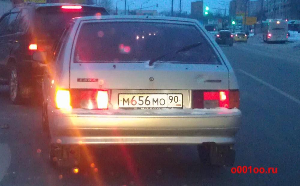 м656мо90
