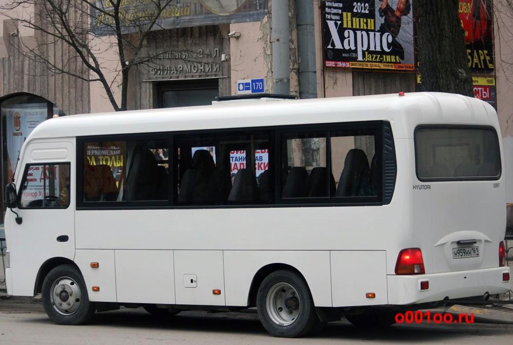 н959нн161