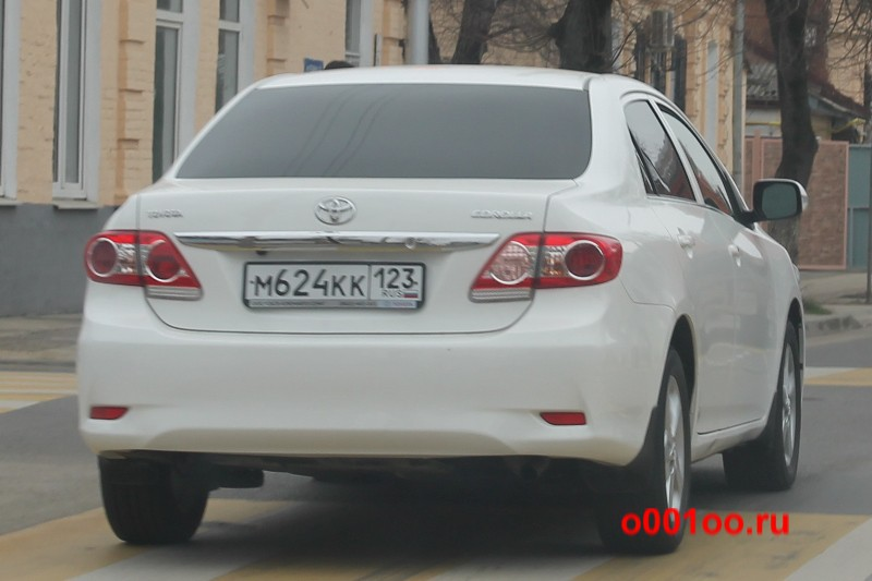 м624кк123