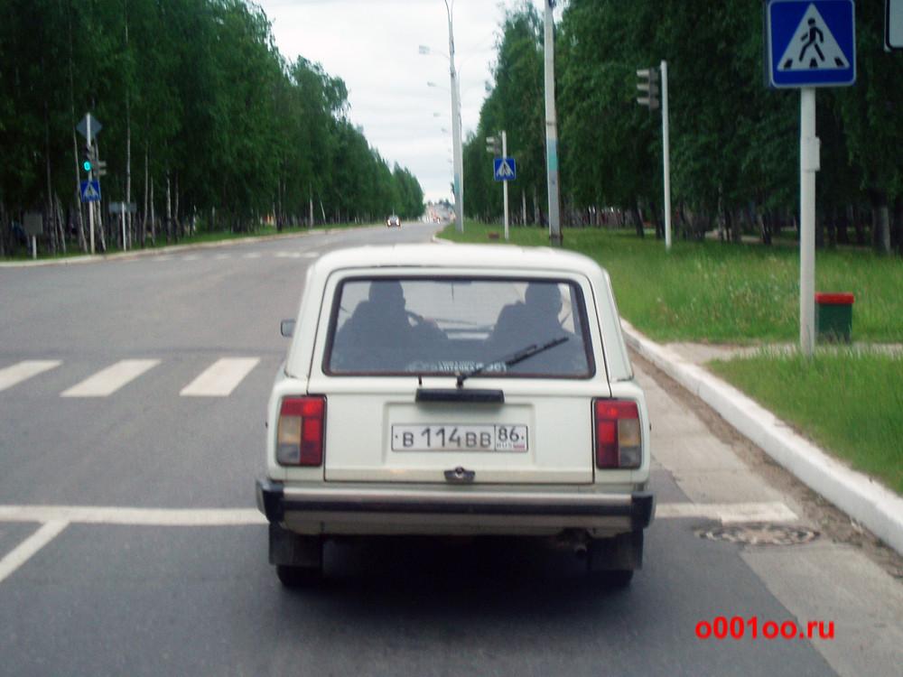В114ВВ86