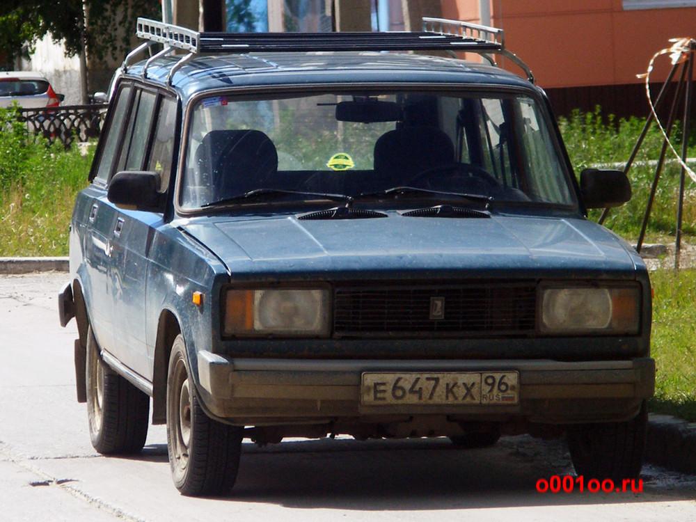 Е647КХ96