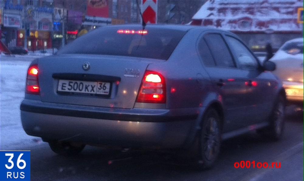 е500кх36