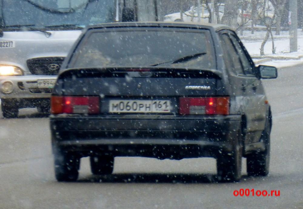 м060рн161