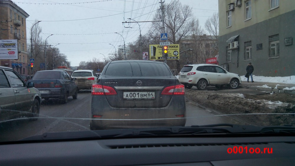 а001вм64