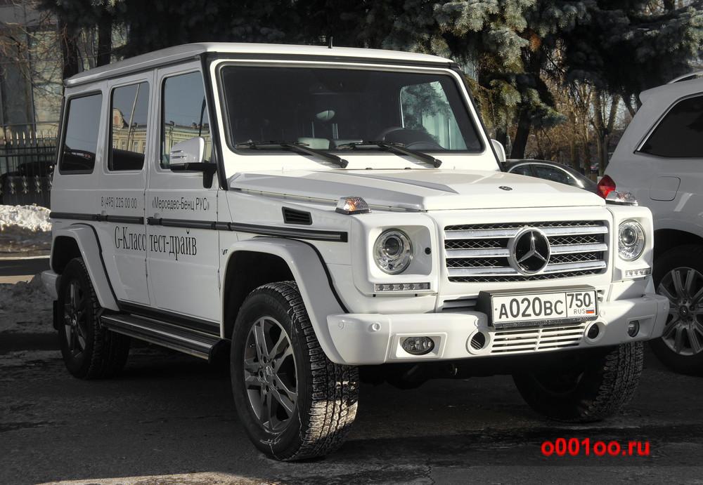 а020вс750