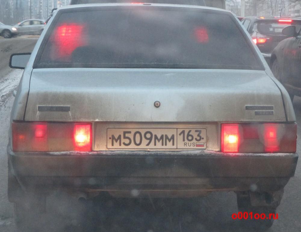 м509мм163