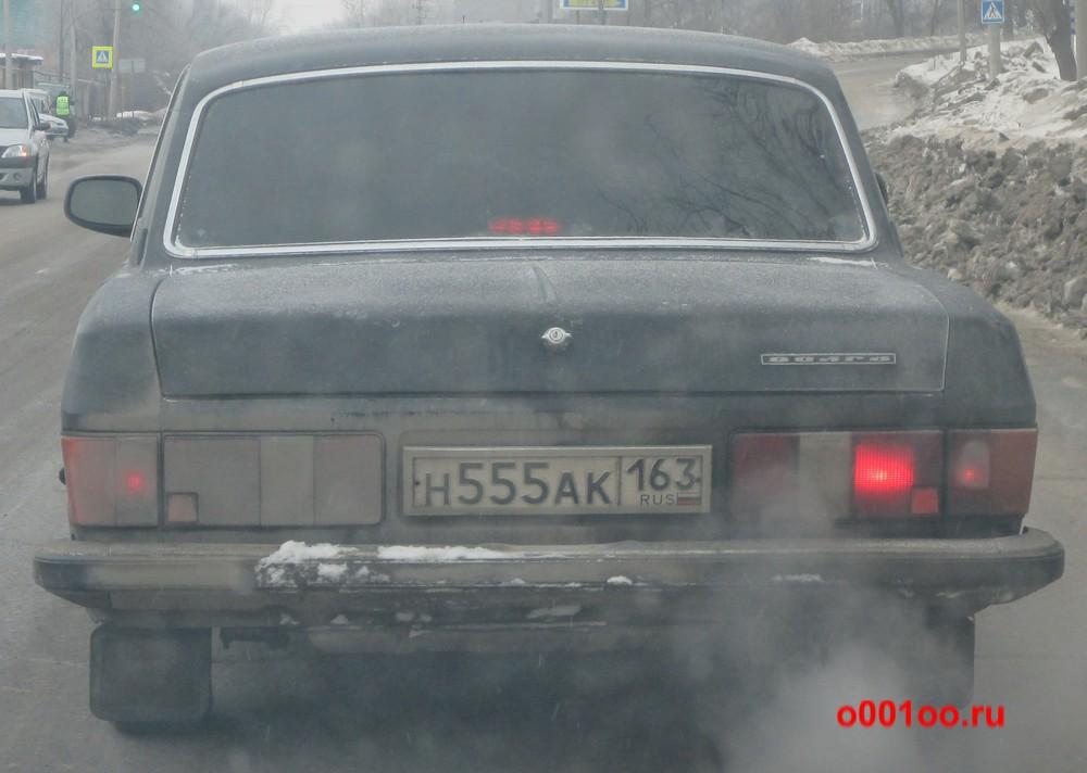н555ак163