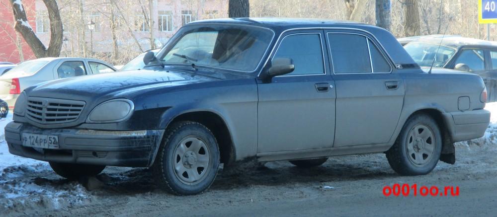 р124рр52