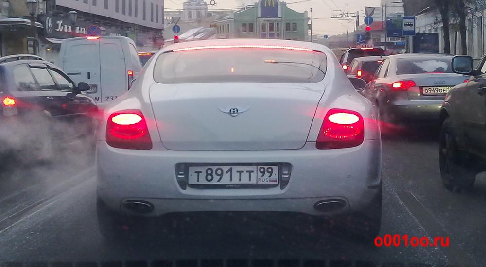 т891тт99