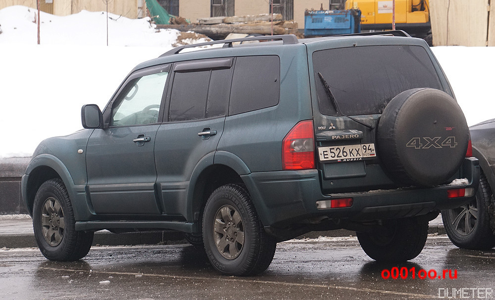 е526кх94