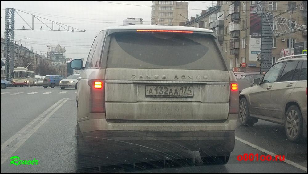 а132аа174