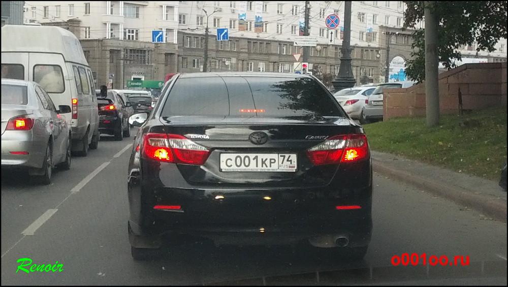 с001кр74
