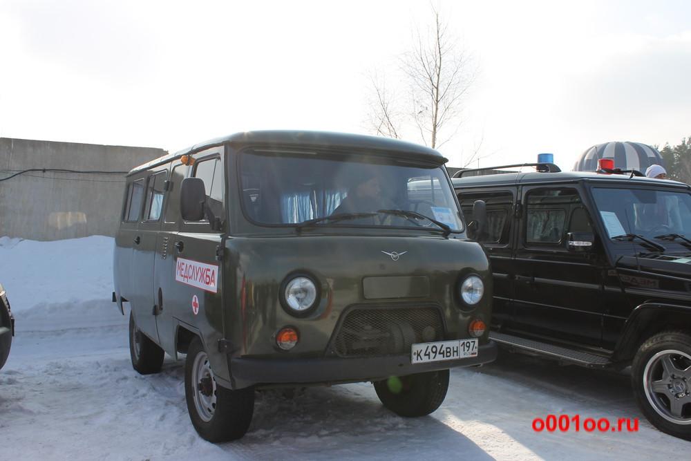 к494вн197