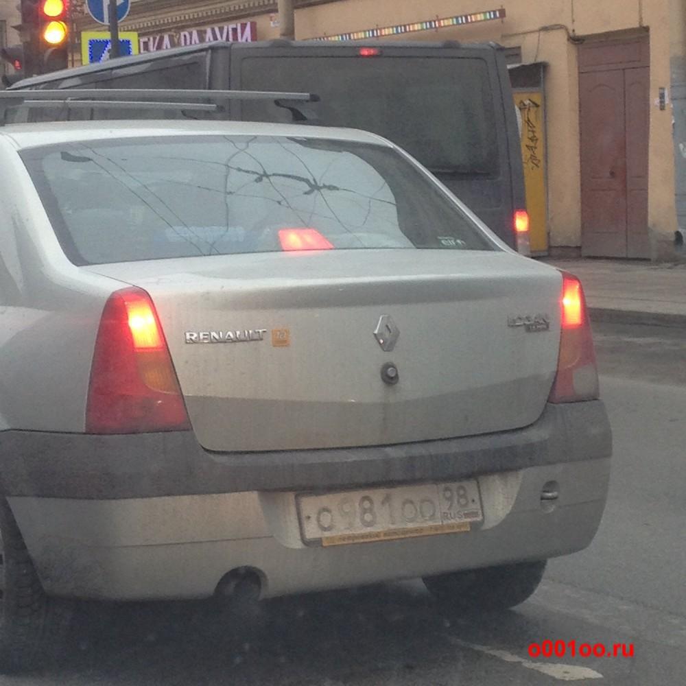 с981оо98
