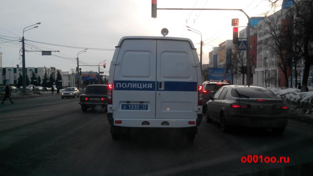 е133013