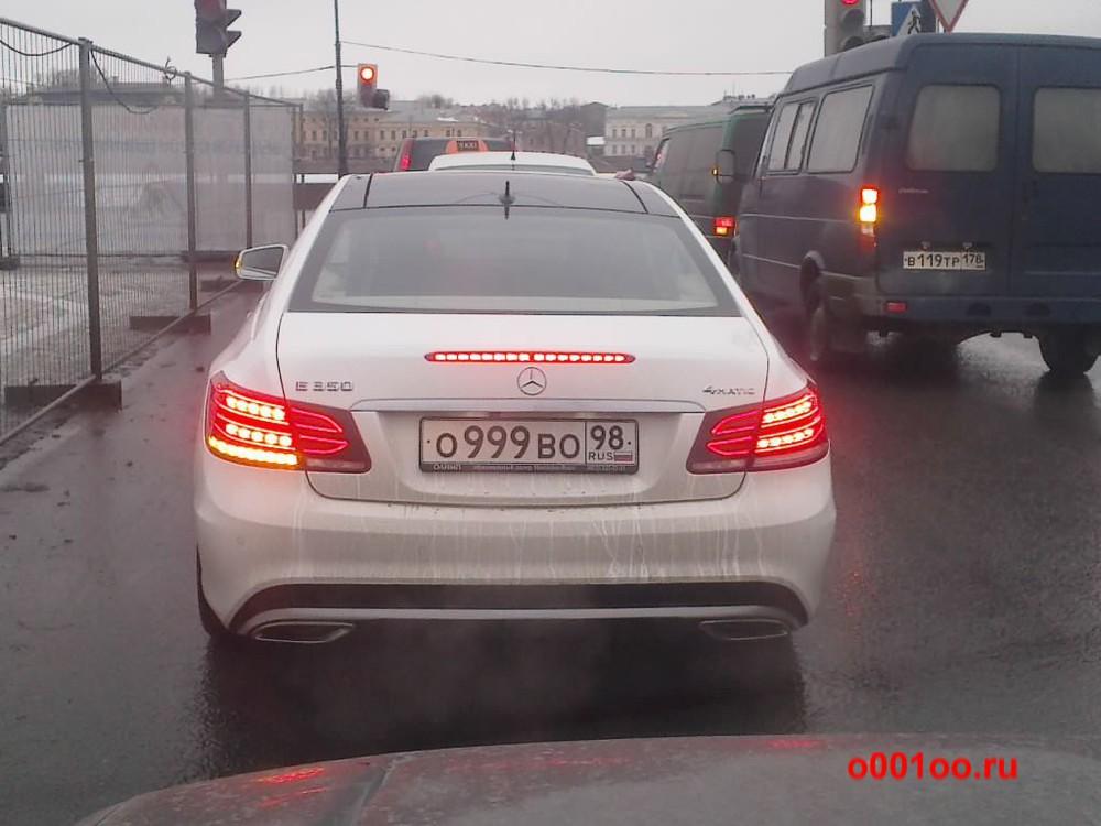 о999во98