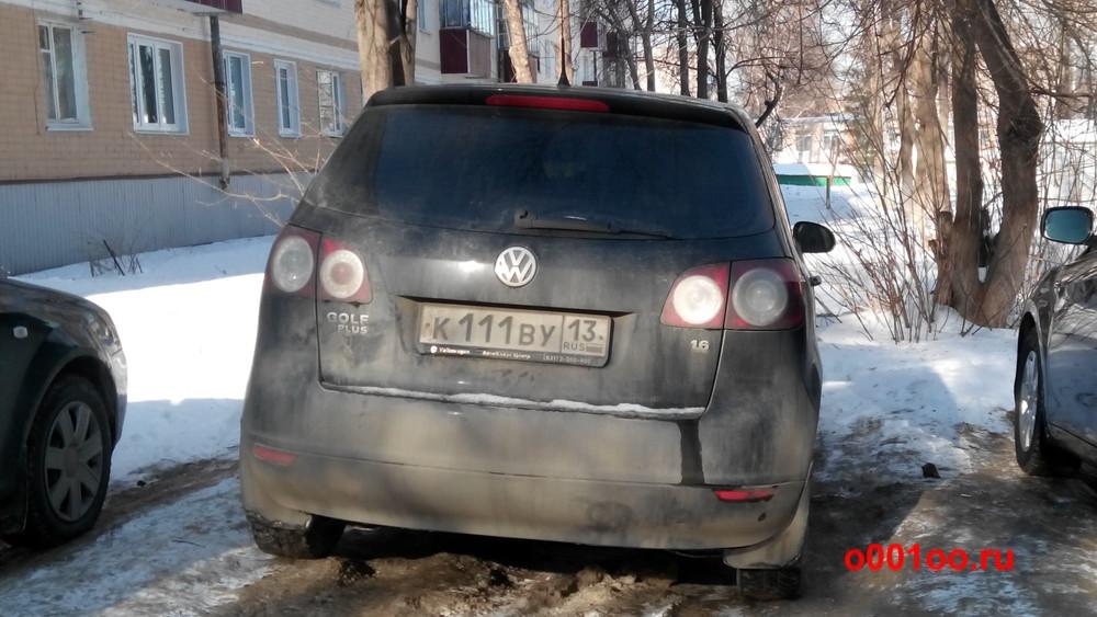 к111ву13