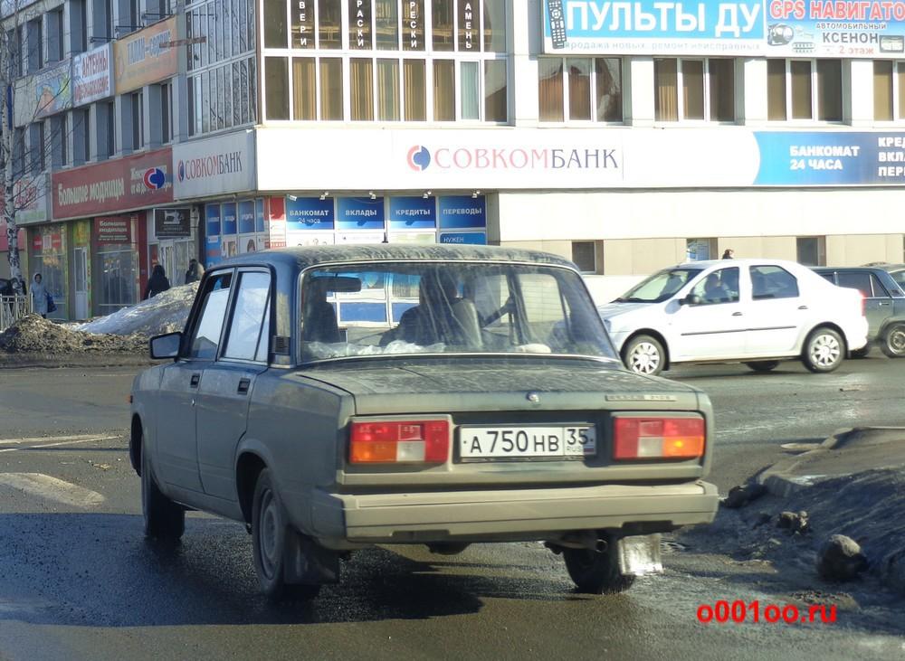 а750нв35