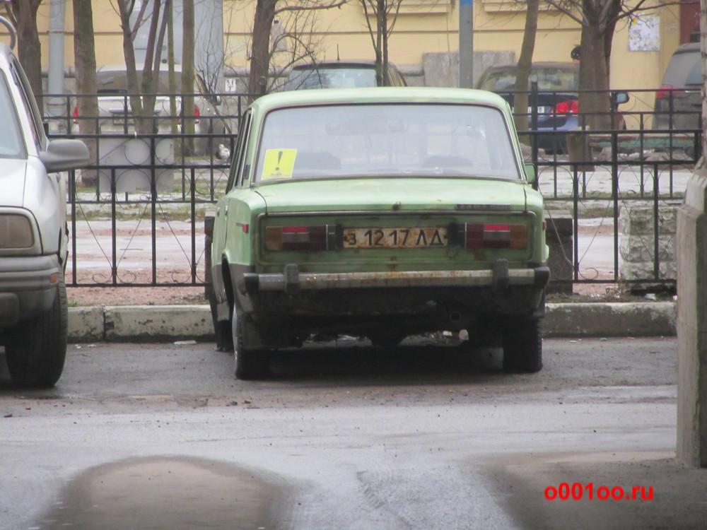 з1217ЛД