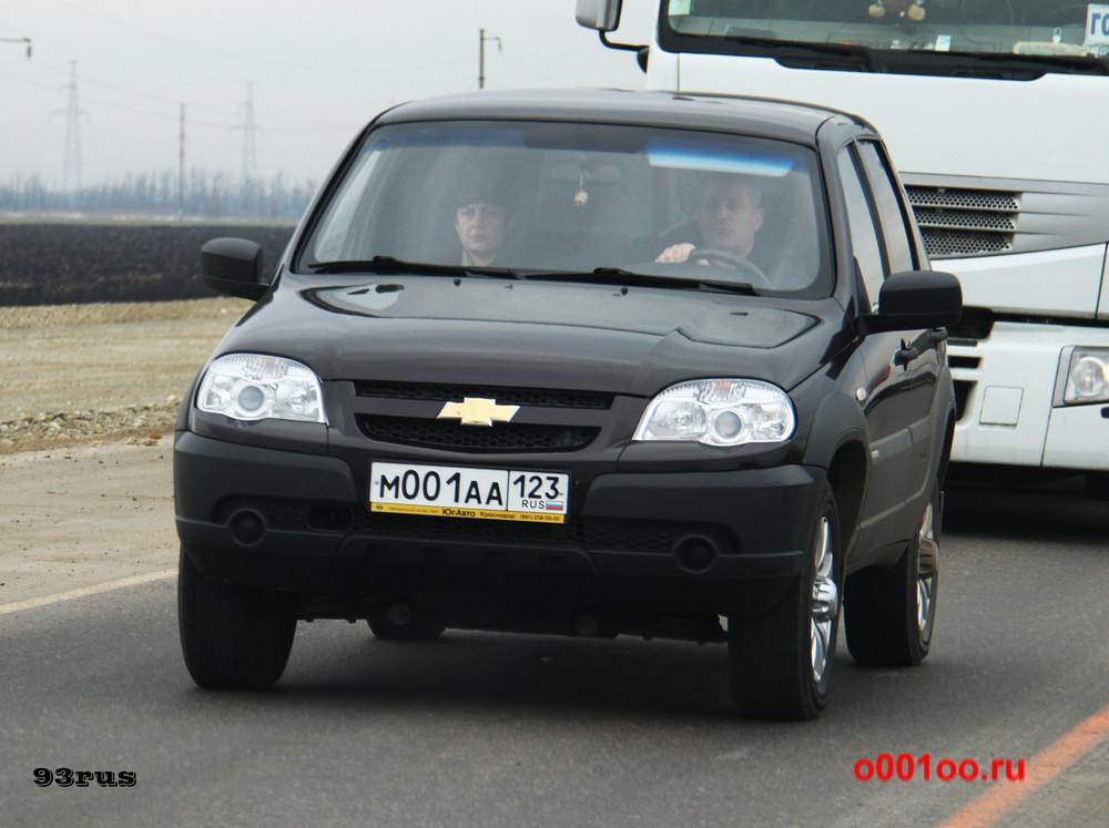 м001аа123