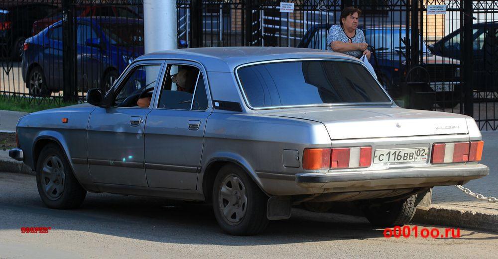 с116вв02