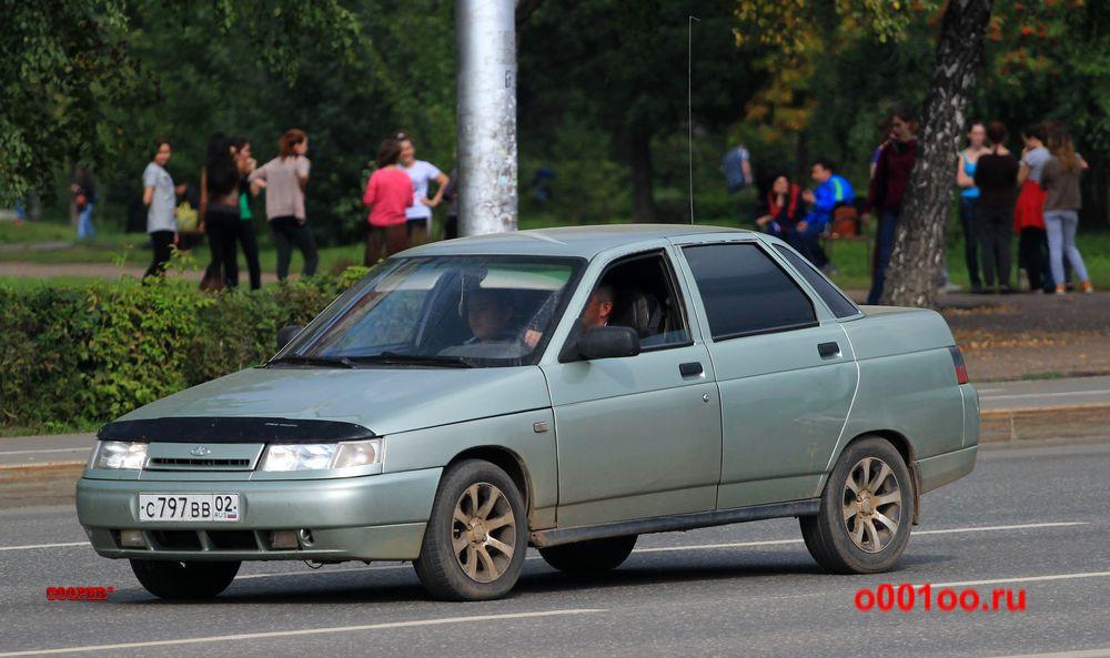 с797вв02