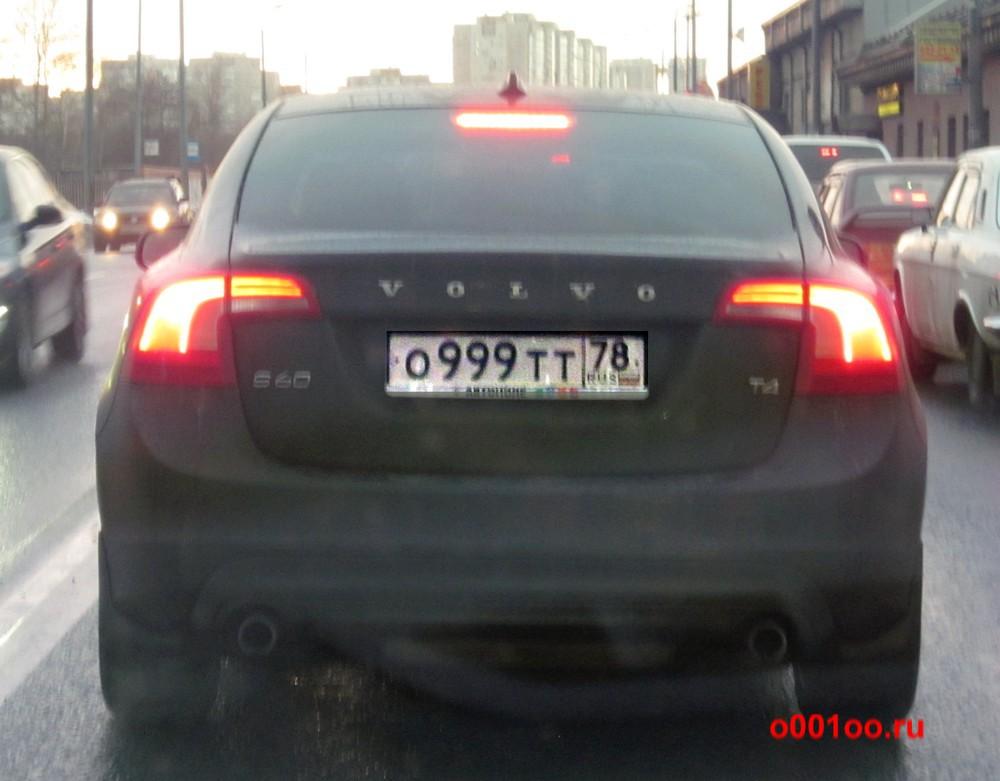 о999тт78